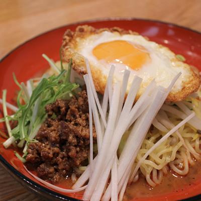 画像1: 担々麺 汁なしタイプ 悟空(極辛)